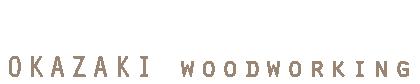 岡﨑木材工業株式会社 OKAZAKI woodworking